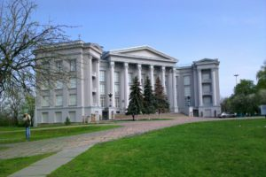 The National Museum of History of Ukraine