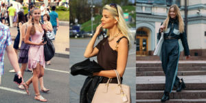 Dating in Kiev