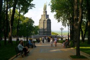 Kiev Parks in summer