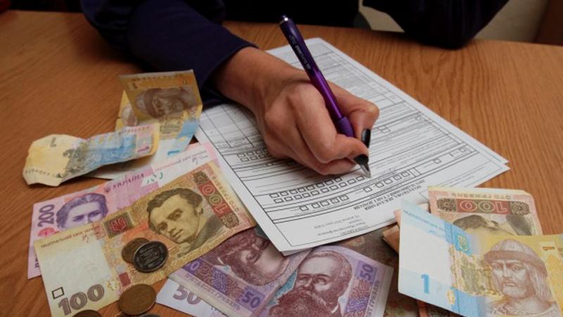Tax Law in Ukraine