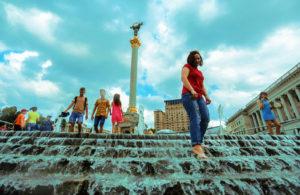 Summer in Kiev