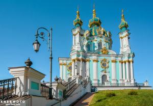 Sightseeing in Kiev