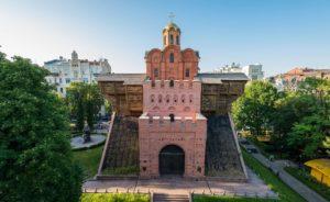 Golden Gate in Kiev or Zoloti Vorota