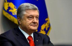 Petro Poroshenko the president of Ukraine