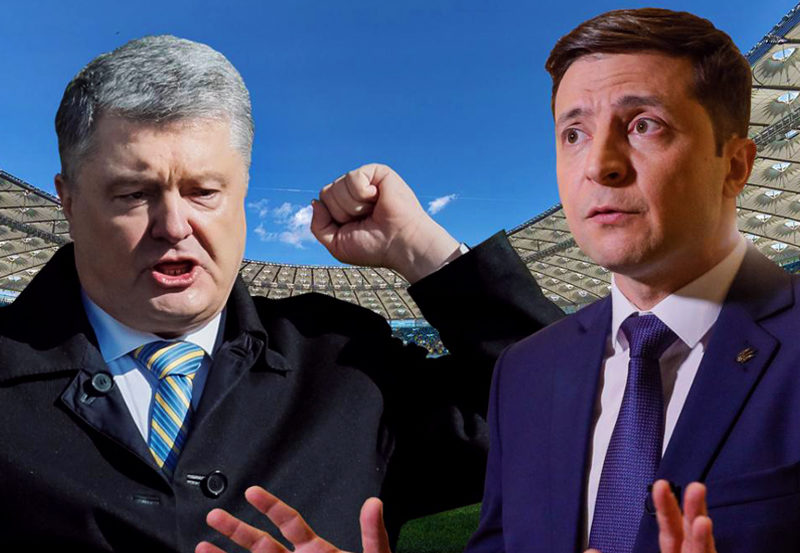 2019 Presidential Election in Ukraine - What to Expect