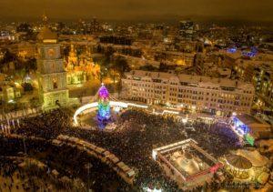 Kiev City Crnter on Christmas