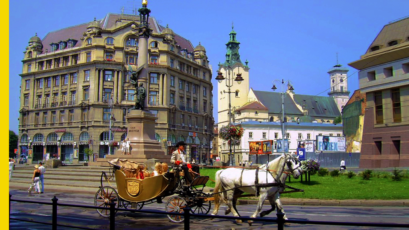 Travel Package to Lviv Ukraine