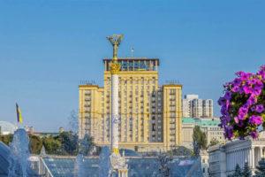 Hotel Ukraine - Kiev city center