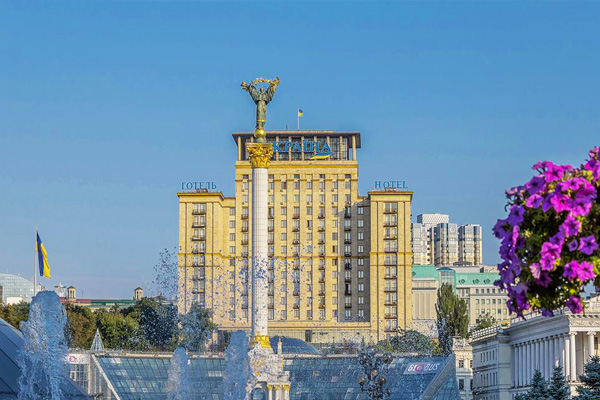 Hotel Ukraine - Kiev city center