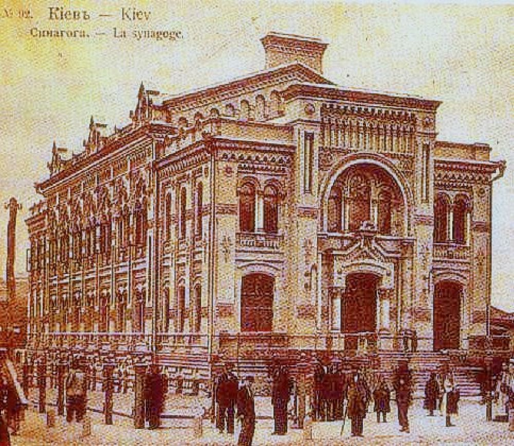 Jewish synagogue Kiev