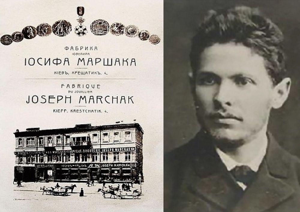 Joseph Marchak in Kiev