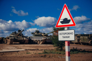 Military vehicles and track wheels tanks in Kiev