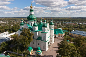 Kiev Ukraine countryside