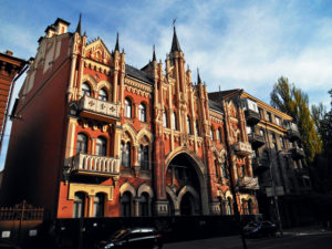 architecture of Kiev design of old buildings