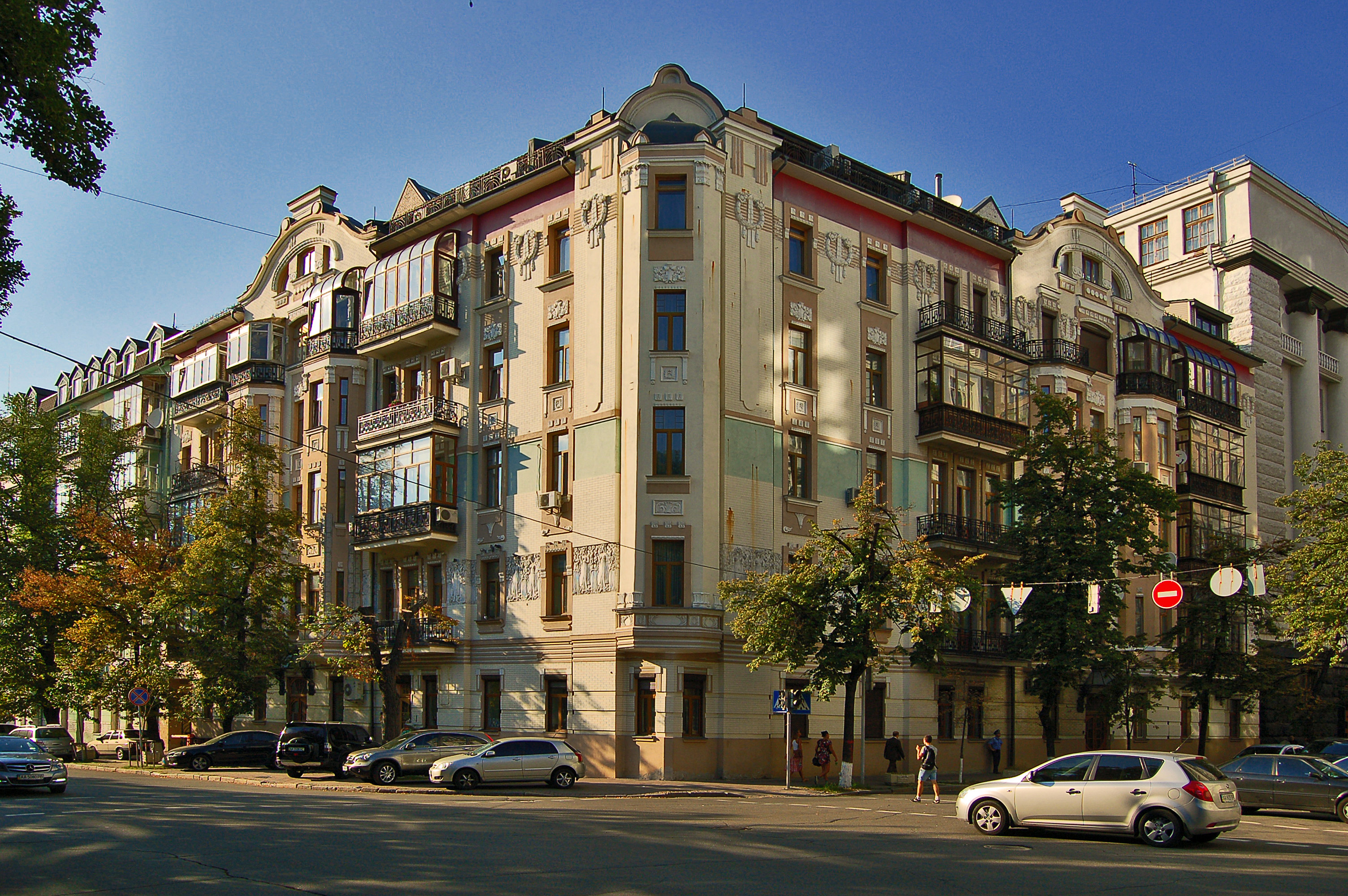 Top Mansions of Kiev