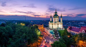 Kiev Guided Tours with Private Guides