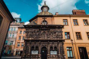 Boim Chapel in lVIV