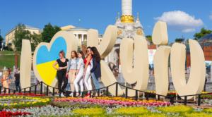 How to pronounce Kyiv or Kiev