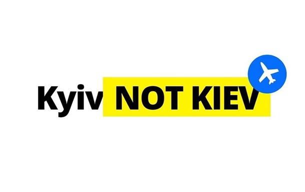 Kiev or Kyiv How to pronounce